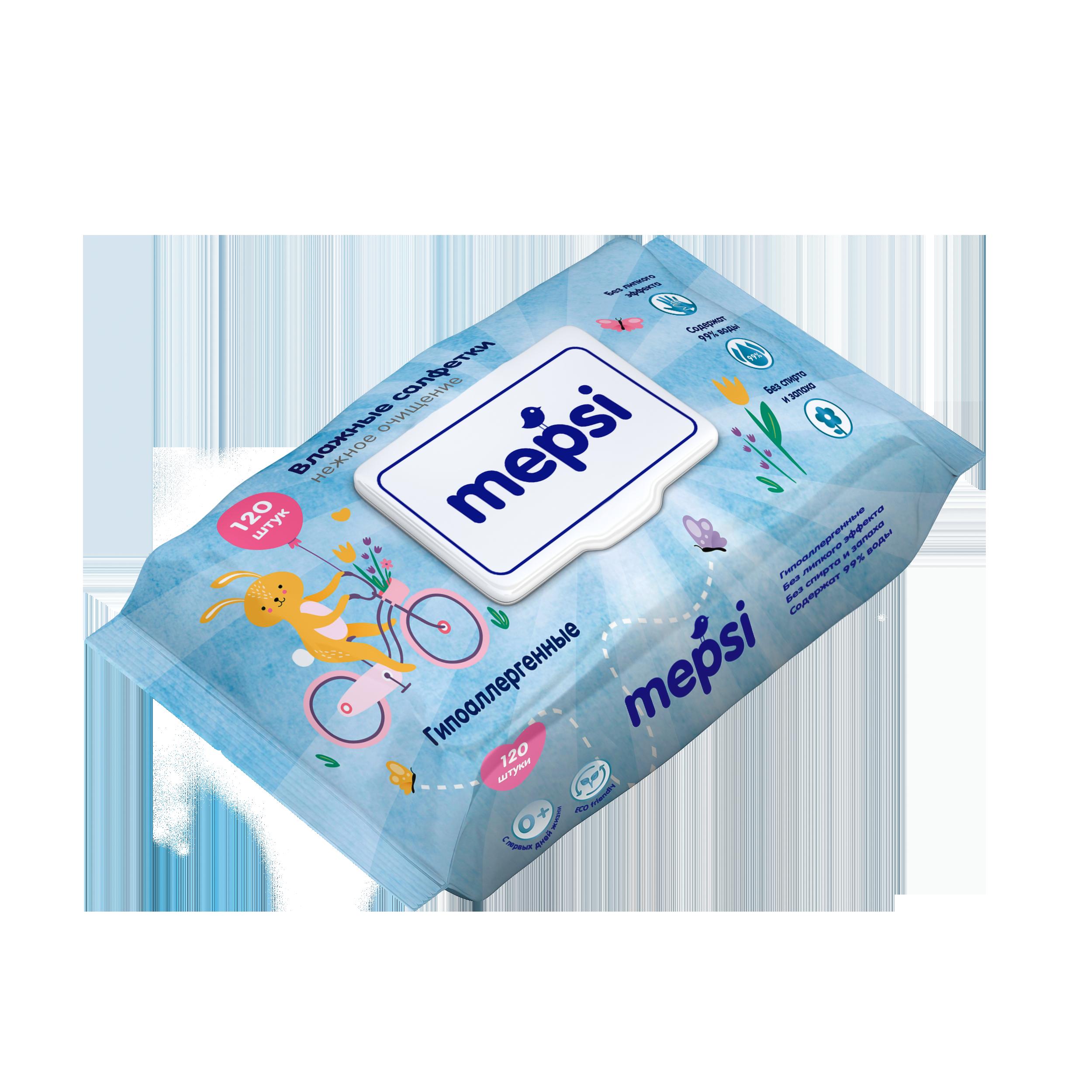 Влажные салфетки гипоаллергенные детские — 120 шт